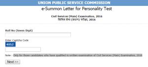 upsc civil services main exam 2017, upsc civil services main exam letter, upsc 2016 civil services main exam 2016,
