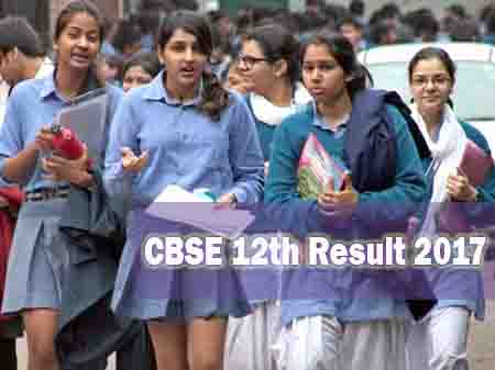 How Check CBSE results, Central Board of Secondary Education result, CBSE Class 12 2017 result, CBSE Class 12 Results, CBSE Class 12 Result 2017, CBSE 12th result, CBSE +2 Results 2017, CBSE 12th result date, CBSE how to check result, CBSE WebsiteCBSE results website, cbse inter science result,