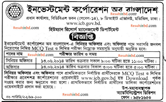 ICB_Jobs_Admit_Card