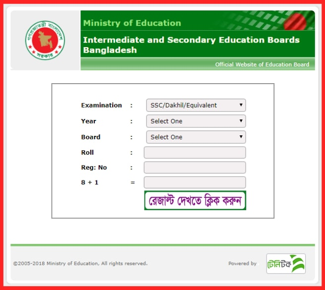 ssc exam result education board