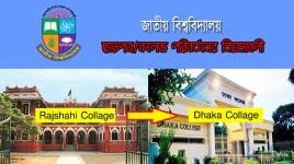 National University Transfer
