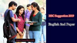 hsc english 2nd paper