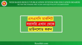 SSC marksheet download