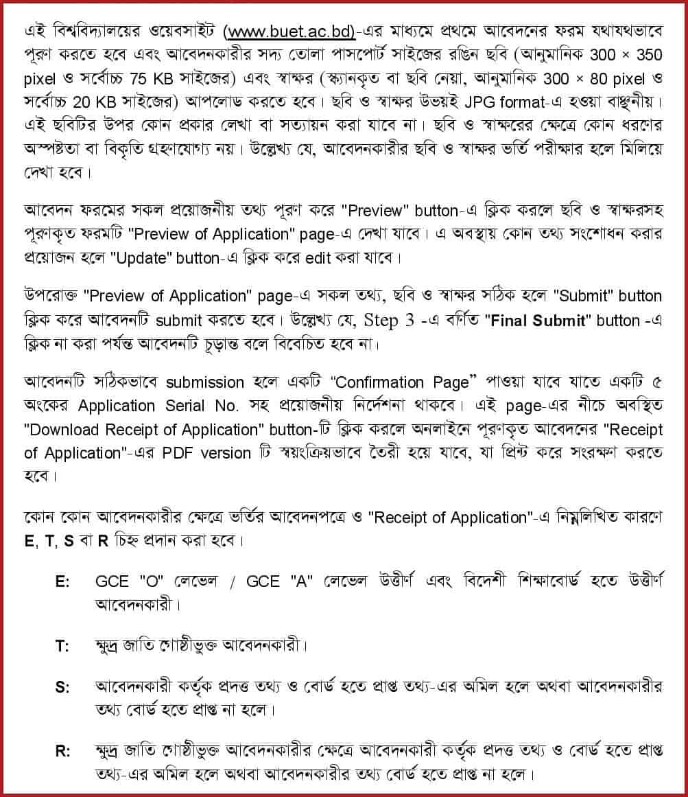 buet admission online application