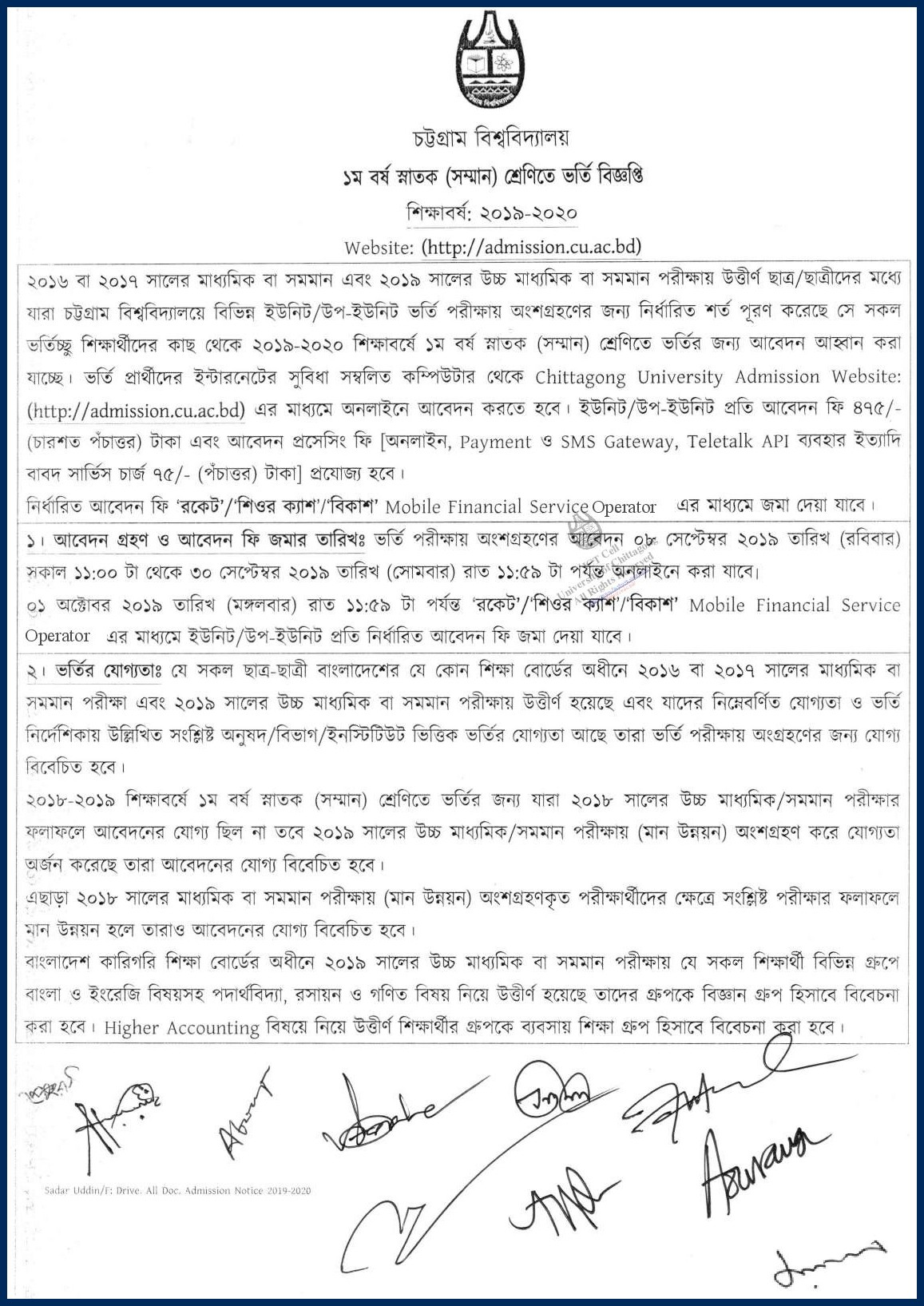 chittagong university admission circular 2019-20
