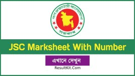 jsc marksheet with number