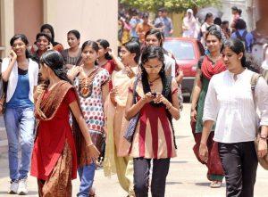 Kerala-Entrance