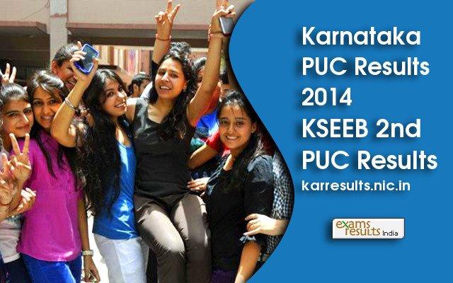 karnataka-puc-results