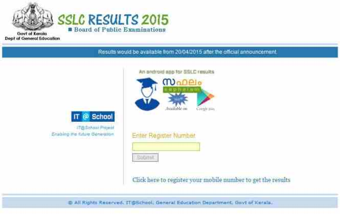 itschool-results