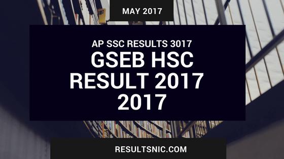 GSEB HSC Result 2017 -