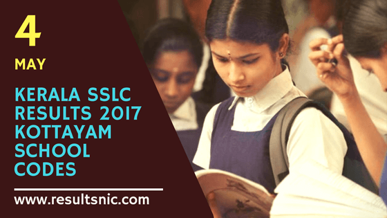 Kerala SSLC Results 2017 School Wise results Kottayam District