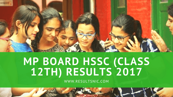 MP Board 12th Class Results 2017