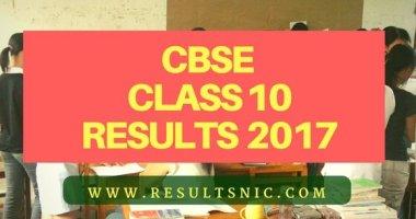 CBSE 10th Result 2017