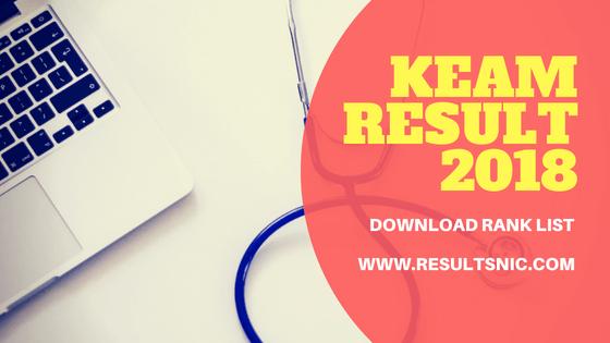 KEAM Result 2018 Announced Download KEAM Rank List