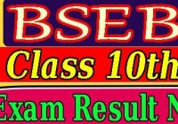 Bihar Board Class 10th result 2020, BSEB 10th Result 2020