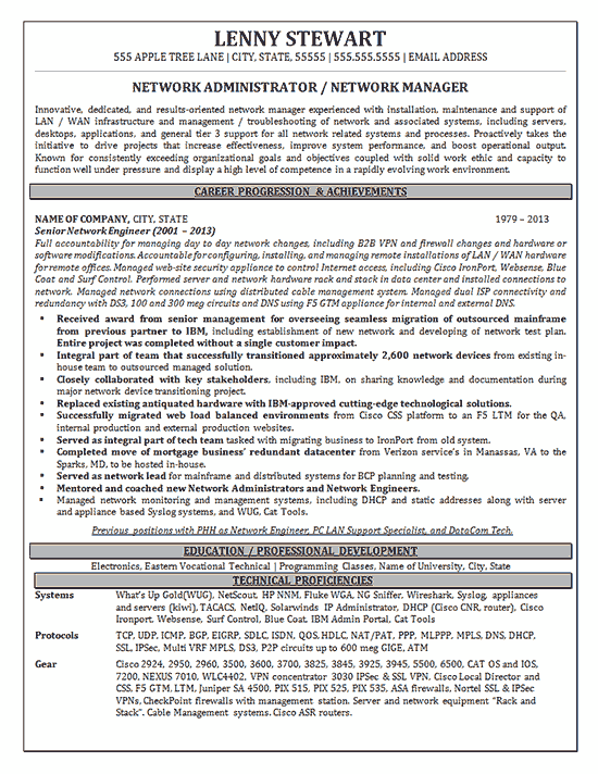Cv Security Manager