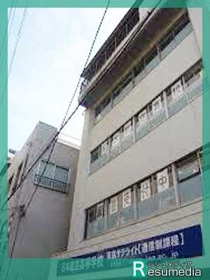 相葉雅紀 日本航空高校 東京目黒サテライト