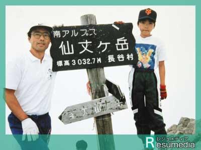 小平奈緒 12歳
