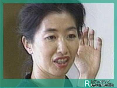 谷岡郁子 若い頃 36歳