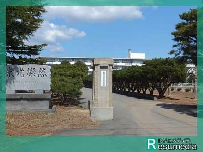 秋田市立金足農業高校
