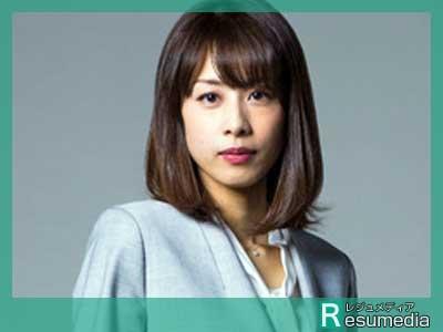 加藤綾子 ガングロ