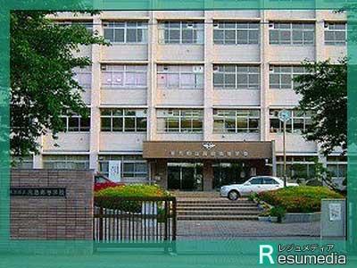 稲垣吾郎 板橋区立高島第三中学校