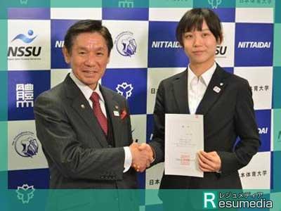高木美帆 日本体育大学 助手辞令