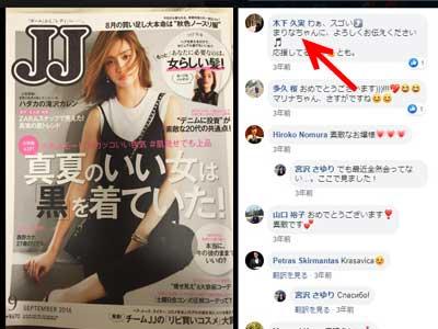滝沢カレン 母親 Facebook
