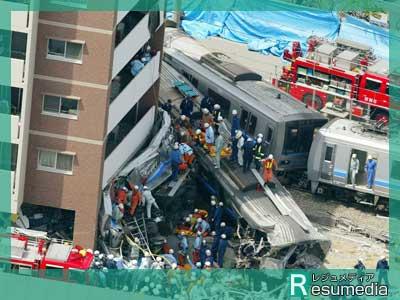 JR福知山脱線事故