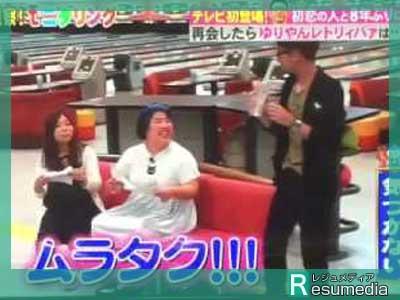 ゆりやんレトリィバァ テレビ モニタリン グ