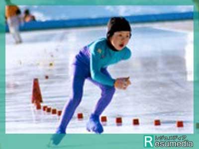 高木美帆 スピードスケート 小学生