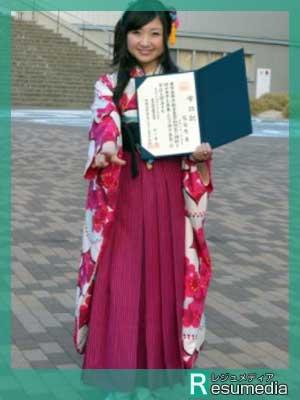 有安杏果 大学 卒業