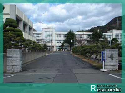 宮根誠司 島根県立大田高校