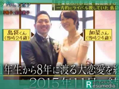 前田敦子 小学生 同級生 結婚