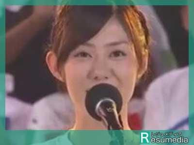山﨑夕貴 FNSの日26時間テレビ2010 超笑顔パレード 絆 爆笑!お台場合宿!!