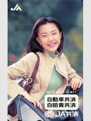 木村佳乃 JA共済