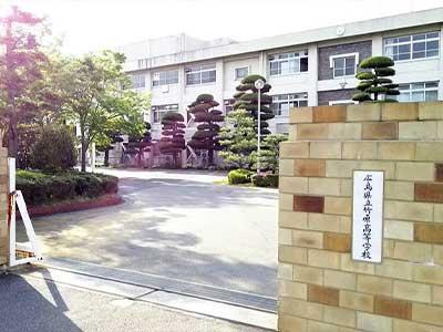 広島県立竹原高等学校