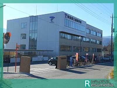 小松菜奈 帝京第三高等学校