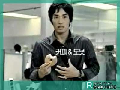 大谷亮平 CM ダンキンドーナツ