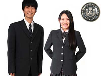 帝京第三高等学校 制服参考画像