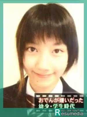 波瑠 中学生