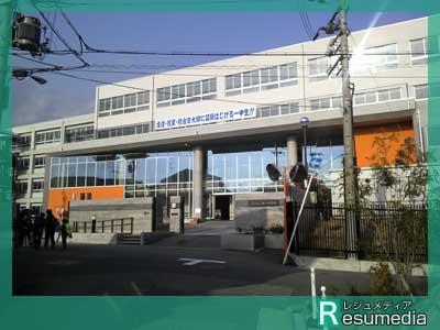 菅田将暉 箕面第一中学校