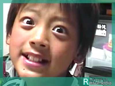 竹内涼真 8歳