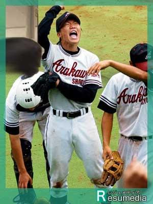 みやぞん 高校3年生 野球