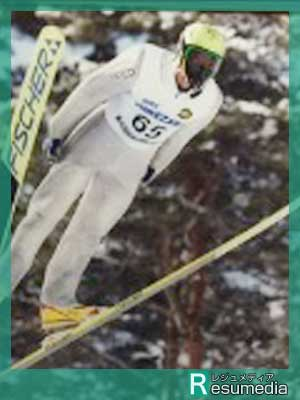 Seikin セイキン 高校  スキージャンプ