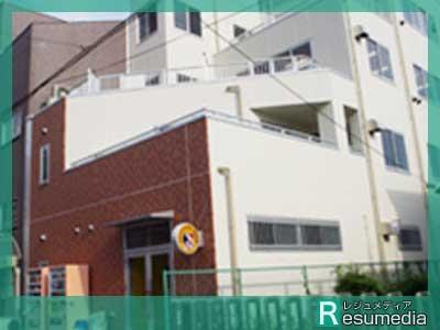 フィッシャーズ・ンダホ 日本ウェルネススポーツ専門学校
