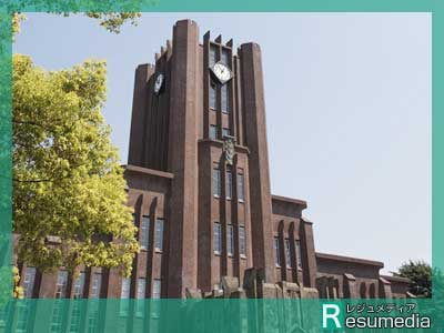 三浦瑠麗 東京大学大学院