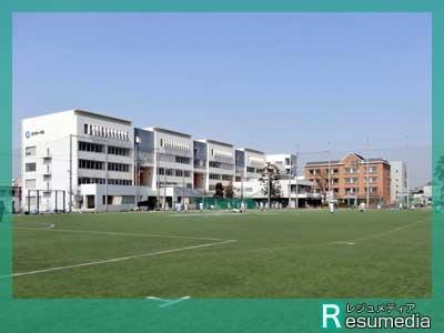 ヒロミ 昭和第一学園高校
