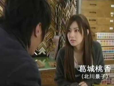 北川景子 映画 そのときは彼によろしく