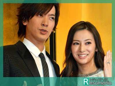北川景子 DAIGO 結婚
